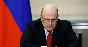 Photo of رئيس الوزراء الروسي يعلن إصابته بفيروس كورونا
