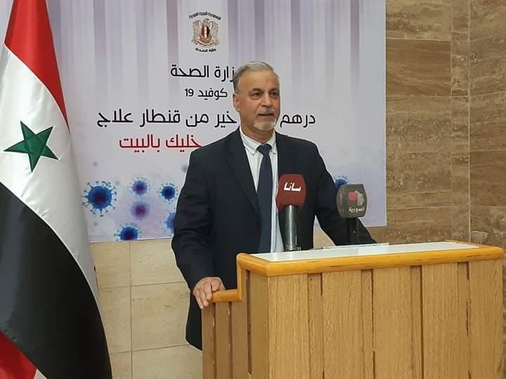 Photo of بيان وزارة الصحة حول مستجدات الاستجابة لفيروس كورونا كوفيد 19