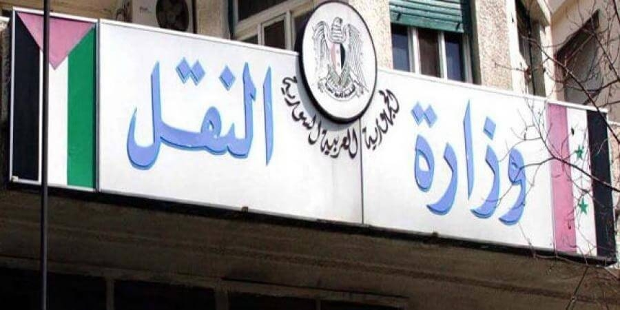 Photo of Transport Ministry exempts Lebanese and Syrian trucks from transit fees