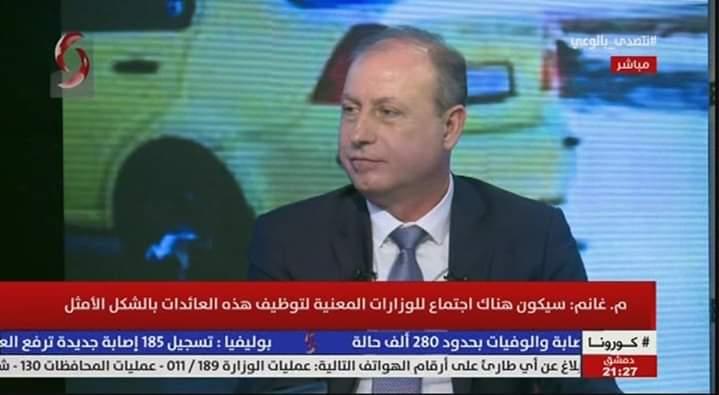 Photo of وزير النفط علي غانم : 9% نسبة السيارات التي رفع عنها الدعم