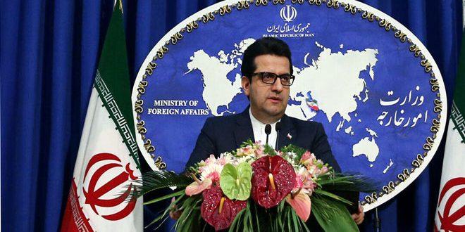 Photo of الخارجية الإيرانية: نقف إلى جانب سورية في مكافحة الإرهاب