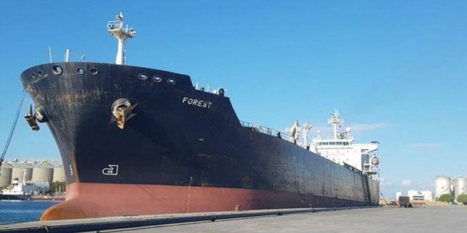 """وصول ثاني ناقلات النفط الإيرانية """"فارست"""" إلى المياه الفنزويلية"""