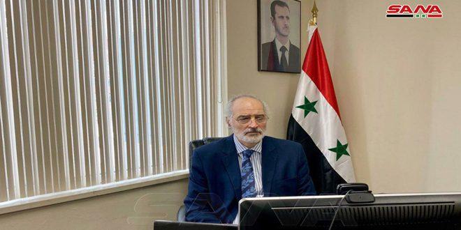 Photo of الجعفري: ضرورة وضع حد للإرهاب الاقتصادي المتمثل بالإجراءات القسرية أحادية الجانب المفروضة على سورية