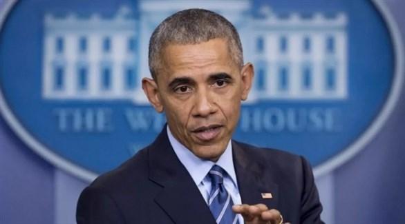 """أوباما: العنصرية لا يمكن أن تكون """"أمراً عادياً"""""""