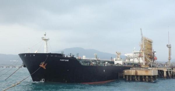 ناقلة نفط إيرانية ثالثة تصل إلى المياه الإقليمية الفنزويلية