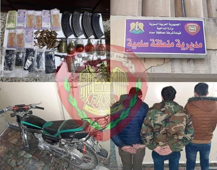 Photo of القبض على عصابة امتهنت السرقة وترويع المواطنين في السلمية بريف حماه