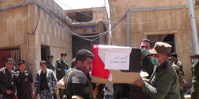 ارتقاء ٩ شهداء بهجوم إرهابي بريف درعا