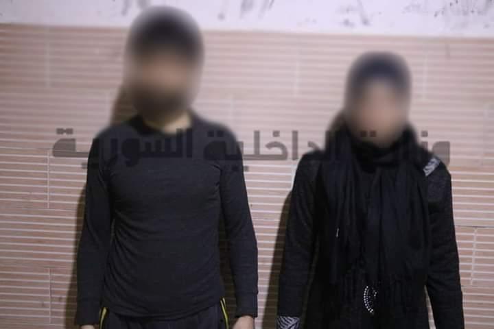 Photo of أب يضع السم لأطفاله الثلاث في الطعام و لم يموتوا فقتلهم خنقاً