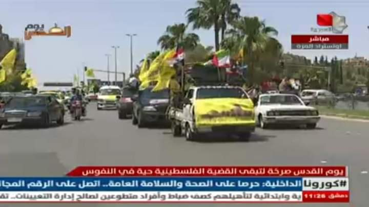 Photo of Car rally in Damascus marking al-Quds Day