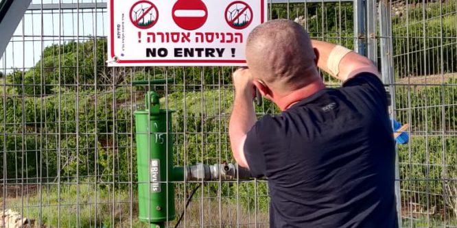 منطقة خاصة غير مسموح للغرباء الدخول الجولانيون يتصدون لمشروع المراوح