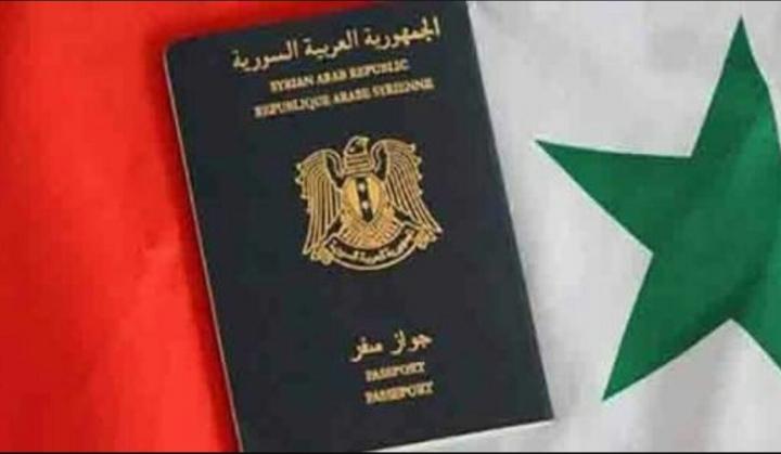 Photo of الهجرة والجوازات تستأنف عملها بتقديم الخدمات تنفيذاً لقرار الفريق الحكومي