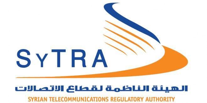 Photo of الهيئة الناظمة للاتصالات: سيتم اتخاذ التدابير القانونية بحق شركة سيرتيل