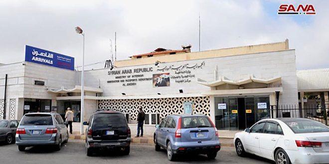 Photo of الداخلية السورية تُصدر تعميماً تسمح بموجبه بالدخول والخروج إلى لبنان وفق شروط