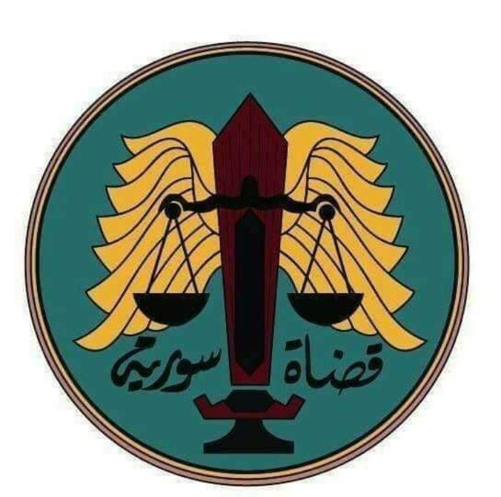 Photo of Courts and judicial departments resume work after suspension of two months due to measures taken to confront Coronavirus