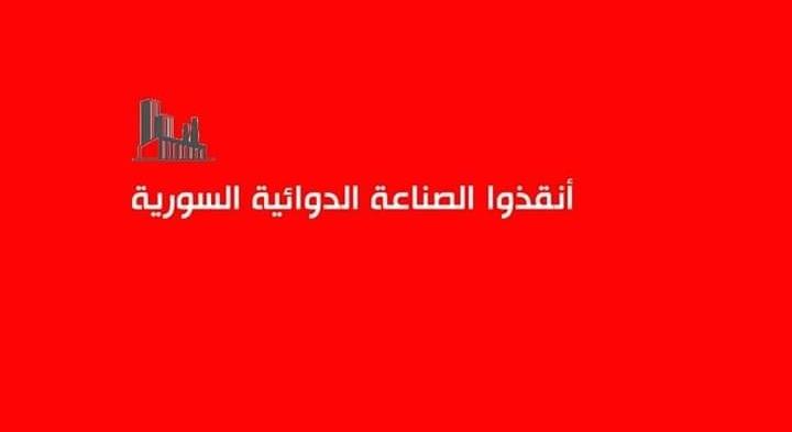Photo of معاناة الصيادلة تطرحها الصيدلانية نور أبو فخر