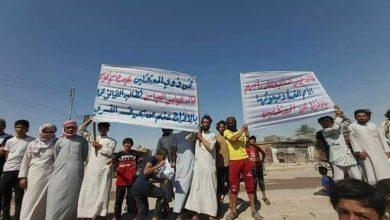 Photo of مظاهرات في بلدة غرانيج تنديداً بممارسات قسد