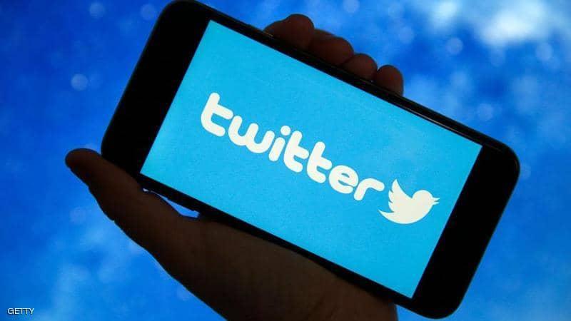 Photo of تويتر تتيح التغريدات الصوتية.. لكن ليس لكل الهواتف الذكية