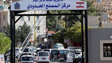 Photo of للمرة الثانية ..لبنان يفتح حدوده البرية مع سوريا يومي 30 حزيران و2 تموز