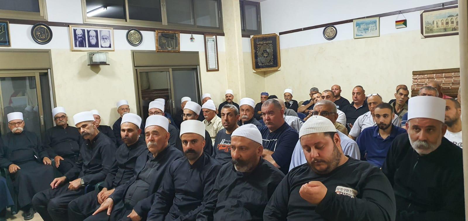 Photo of بيان صادر عن لجنة التواصل العربيه في فلسطين ٤٨