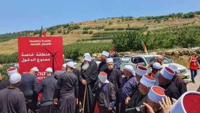 Photo of الجولانيون يعتصمون ضد مشروع المراوح داخل اراضيهم
