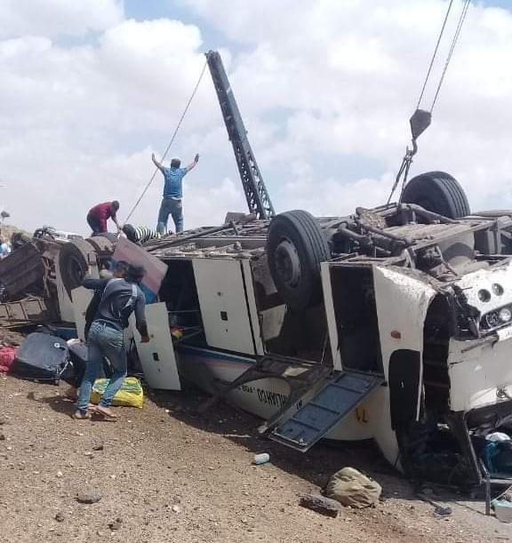 Photo of انفجار سيارة على طريق بصرى الشام في ريف درعا الشرقي