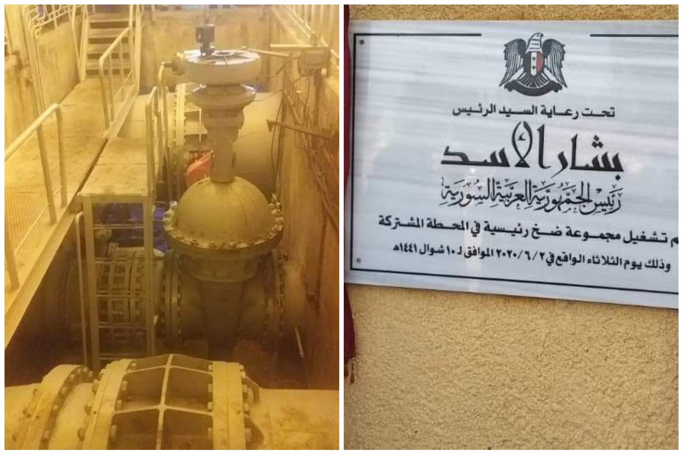Photo of بخبرة وطنية ورعاية الرئيس الأسد.. إعادة تشغيل أكبر محطة ضخ مياه بريف حلب