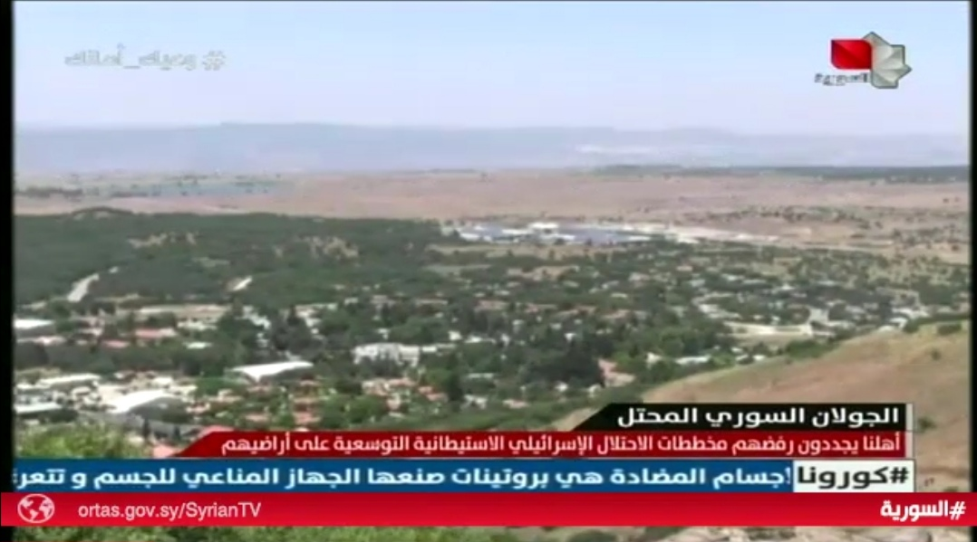 Photo of اسرائيل تشرعع ببناء مستوطنه ترامب على أرض الجولان المحتل