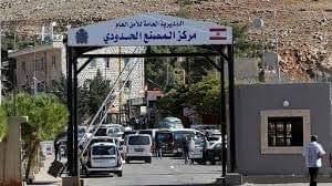 Photo of فتح الحدود البرية مع سورية عبر مركزي المصنع و العبودية الحدوديين