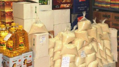 Photo of التجارة الداخلية تحدد سعر كيلو السكر عبر البطاقة الالكترونية بـ 500 ليرة والرز بـ 600