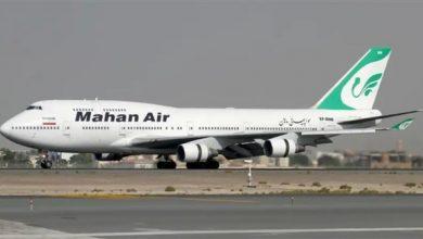 Photo of مطار بيروت: إصابات طفيفة بين ركاب الطائرة الإيرانية
