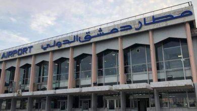Photo of مطار دمشق الدولي سيعود خلال أيام