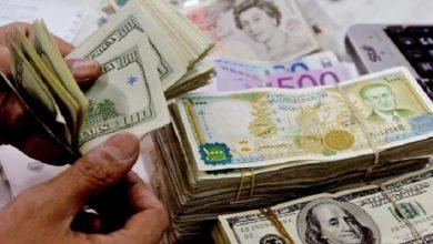 Photo of بيان لوزارة المالية حول تصريف الـ ١٠٠ دولار على الحدود