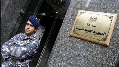 Photo of السفارة السورية في لبنان تصدر لائحة جديدة بالمختبرات المعتمدة وتمدد فترة العبور إلى ٢٤ ساعة بعد الفحص