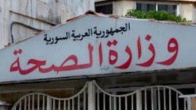 """Photo of وزير الصحة: ارتفاع إصابات """"كورونا"""" ينذر بتفش أوسع.. ولا يمكن الاستمرار بإيقاف حركة الاقتصاد!"""