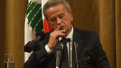 Photo of قرار قضائي بالحجز الاحتياطي على عقارات لحاكم مصرف لبنان