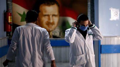 Photo of سوريا- ٢٢ إصابة جديدة بفيروس كورونا.. والحصيلة لغاية الآن ٤٣٩