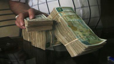 Photo of الرقابة المالية في سوريا: أكثر من 13 مليار ليرة قيمة عمليات الفساد المكتشفة في 2019