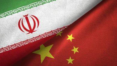 Photo of ما حقيقة امتلاك الصين أراضي إيرانية مؤخرا؟