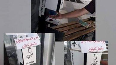 Photo of طالب بجامعة تشرين يصنع آلة تعقيم و يتبرع بها لجامعته