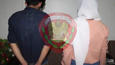 Photo of حقيقة تغيب الفتاة راما سكيف وتعرضها للخطف