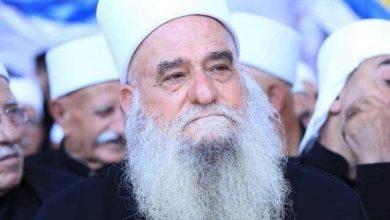 Photo of مشيخة العقل في لبنان تصدر بيان بمناسبة عيد الأضحى