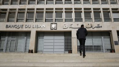 Photo of صحيفة تكشف ألاعيب حاكم مصرف لبنان المالية