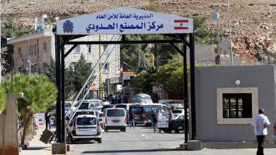 Photo of سوريا تُعدل شروط الدخول الخاصة للمواطنين السوريين العالقين في لبنان