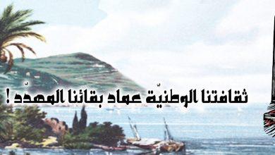 Photo of موقع الكرمل الإلكتروني يتحضر للانطلاق على الهواء