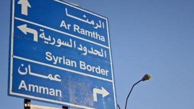 Photo of بسبب كورونا… الأردن يعزل الرمثا الحدودية مع سوريا
