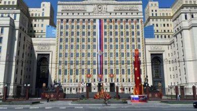 Photo of هيئة الأركان العامة الروسية: سنستخدم السلاح النووي في حال تعرضنا لأي هجوم صاروخي