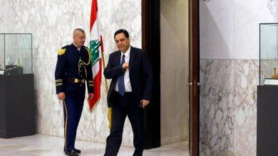 Photo of الحكومة اللبنانية تقدم استقالتها