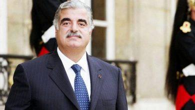 Photo of بعد طول انتظار..  «سوريا» تنتصر في محكمة رفيق الحريري