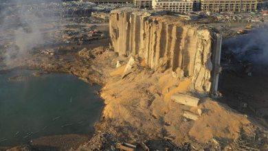 """Photo of """"بيروت """"مدينة منكوبة…والمجلس الاعلى للدفاع في لبنان يُكليف لجنة بالتحقيق"""