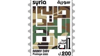 Photo of New commemorative postal stamp on the occasion of Syrian Arab Army Day